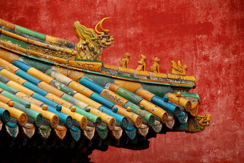 img. userfiles. forbidden city colors duur. jpg.